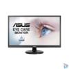 """Kép 1/2 - Asus 23,8"""" VA249HE VA LED HDMI fekete monitor"""