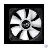 Kép 2/3 - ASUS ROG STRIX LC 120 RGB vízhűtéses processzorhűtő