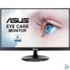 "Kép 1/6 - Asus 21,5"" VP229HE LED IPS 75Hz HDMI Frameless Freesync monitor"