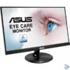 "Kép 2/6 - Asus 21,5"" VP229HE LED IPS 75Hz HDMI Frameless Freesync monitor"