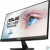 "Kép 4/6 - Asus 21,5"" VP229HE LED IPS 75Hz HDMI Frameless Freesync monitor"