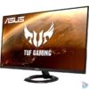 "Kép 2/7 - Asus 27"" VG279Q1R LED IPS 144Hz HDMI DP SPK Freesync Premium monitor"