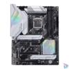 Kép 1/7 - ASUS PRIME Z590-A Intel Z590 LGA1200 ATX alaplap