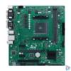 Kép 2/6 - ASUS PRO A520M-C/CSM AMD A520 SocketAM4 mATX alaplap