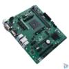 Kép 5/6 - ASUS PRO A520M-C/CSM AMD A520 SocketAM4 mATX alaplap