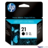 Kép 1/2 - HP C9351AE (21) fekete tintapatron