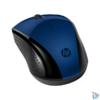 Kép 2/2 - HP Wireless Mouse 220 Lumiere Blue egér