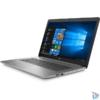 """Kép 2/10 - HP 470 G7 17,3""""FHD/Intel Core i3-10110U/8GB/256GB/Radeon 530/Win10/ezüst laptop"""
