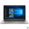 """Kép 7/10 - HP 470 G7 17,3""""FHD/Intel Core i3-10110U/8GB/256GB/Radeon 530/Win10/ezüst laptop"""