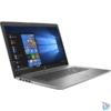 """Kép 8/10 - HP 470 G7 17,3""""FHD/Intel Core i3-10110U/8GB/256GB/Radeon 530/Win10/ezüst laptop"""