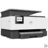 Kép 5/31 - HP OfficeJet Pro 9010E All-in-One multifunkciós tintasugaras Instant Ink ready nyomtató