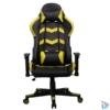 Kép 1/5 - Iris GCH203BC fekete / citromsárga gamer szék