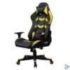 Kép 2/5 - Iris GCH203BC fekete / citromsárga gamer szék