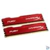 Kép 2/2 - Kingston 8GB/1600MHz DDR-3 (Kit 2db 4GB) HyperX FURY piros (HX316C10FRK2/8) memória