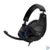 Kép 3/5 - Kingston HyperX Cloud Stinger (PS4 Licensed) 3,5 Jack fekete gamer headset
