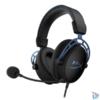 Kép 1/10 - Kingston HyperX Cloud Alpha S 3,5 Jack fekete gamer headset