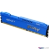 Kép 2/6 - Kingston 4GB/1600MHz DDR-3 FURY Beast Blue (KF316C10B/4) memória