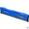 Kép 2/6 - Kingston 8GB/1600MHz DDR-3 FURY Beast Blue (KF316C10B/8) memória