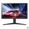 "Kép 6/6 - LG 23,6"" 24GL650-B LED 144Hz HDMI monitor"