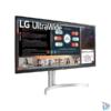 """Kép 2/6 - LG 34"""" 34WN650-W FHD IPS 75Hz HDR10 HDMI/DisplayPort monitor"""