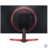"""Kép 4/6 - LG 24"""" 24GN600-B FHD IPS 144Hz 1ms HDR10 gamer monitor"""