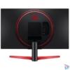 """Kép 4/6 - LG 27"""" 27GN600-B FHD IPS 144Hz 1ms HDR10 gamer monitor"""