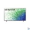 """Kép 1/4 - LG 55"""" 55NANO803PA 4K UHD NanoCell Smart LED TV"""