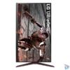 """Kép 5/5 - LG 31,5"""" 32GN650-B QHD VA 165Hz HDMI/DisplayPort monitor"""