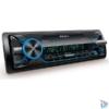 Kép 2/7 - Sony DSXA416BT Bluetooth/USB/MP3 lejátszó autóhifi fejegység