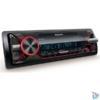 Kép 3/7 - Sony DSXA416BT Bluetooth/USB/MP3 lejátszó autóhifi fejegység
