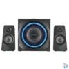 Kép 2/4 - Trust GXT 628 Tytan 2.1 Illuminated Speaker Set Limited Edition jack 60W fa gamer hangszóró