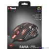 Kép 5/5 - Trust GXT 108 Rava Illuminated USB fekete gamer egér