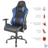 Kép 1/3 - Trust GXT 707R Resto kék/fekete gamer szék