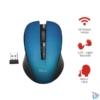 Kép 1/5 - Trust Mydo Silent Click vezeték nélküli kék egér
