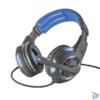 Kép 4/5 - Trust GXT 350 Radius 7.1 Surround USB gamer fejhallgató headset